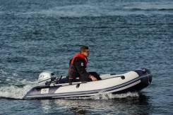 Лодка пвх Sharmax Airdeck 310-340