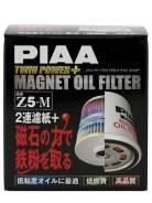 Z5-M Фильтр масляный PIAA с магнитом C-224/225