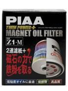 Z1-M Фильтр масляный PIAA с магнитом C-110/113