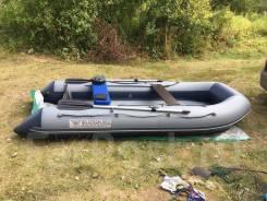 Лодка флагман 360u