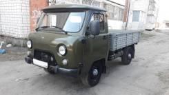 УАЗ-330365, 2018