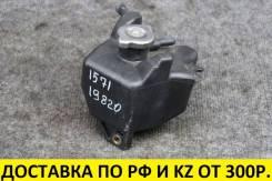 Бачок расширительный Subaru EJ20X/EJ20Y/EJ205/EJ255