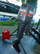 Новый Лодочный мотор yamaha 50