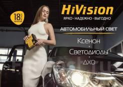 Лампы светодиодные на ваш Авто! Гарантия до 18 мес! Хабаровск