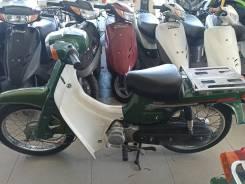Suzuki Birdie