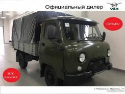 УАЗ-3303, 2019