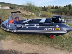Продам комплект лодка с мотором!