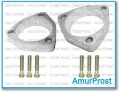 Проставки увеличения клиренса передние (25 мм) AL25-48609-32150