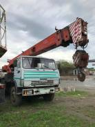 Галичанин КС-55713-1, 1990