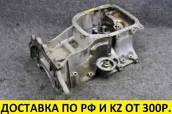 Масляный картер Toyota 1NZ/2NZ. Оригинальный