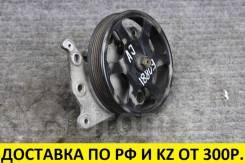 Контрактный гидроусилитель руля Mazda/Ford. AJ. 3.0 Оригинальный