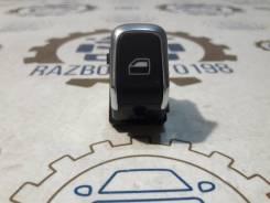 Кнопка стеклоподъемника Audi A4 2012-2015 [8K0959855B] B8