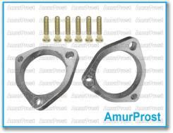 Проставки увеличения клиренса передние (20 мм) AL20-48609-48040