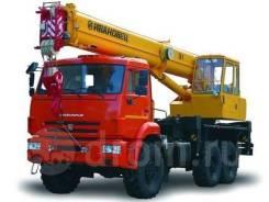 Ивановец КС-35714К-2, 2020
