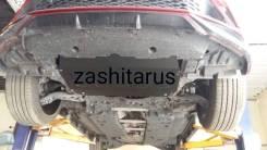 Защита картера Lexus UX 200 с 2018-, V - 2.0