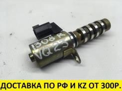 Контрактный клапан VVT-i Nissan/Infiniti VQ23/VQ35/VQ40