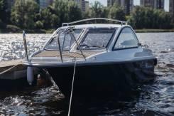 Стеклопластиковый катер СПЭВ Phoenix (Феникс) 530HT полурубка, новый
