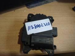Сервопривод заслонки печки 113800-2320