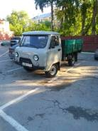 УАЗ-3303 01, 1988