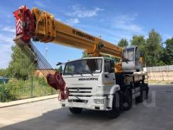 Ивановец КС-65740-6, 2020