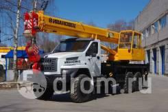 Урал Ивановец KC-45717-2P, 2020