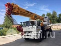 КамАЗ Ивановец KC-65740-6, 2020