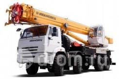 КамАЗ Ивановец KC-65740-7, 2020