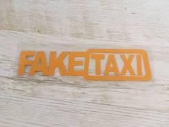 Продам наклейку на авто винил Fake Taxi