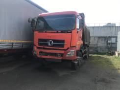 Dongfeng DFL3251A, 2013