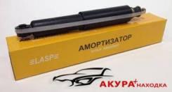 Амортизатор Стойка LASP 48511-26212, правый передний