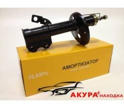 Амортизатор Стойка LASP 48510-20471, правый передний
