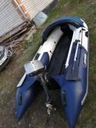 Продам лодку Gladiator с мотором
