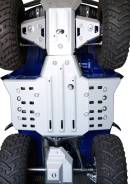 Защита днища (Защита ATV) Алюминий Yamaha Grizzly 350 2012-