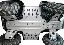 Защита днища (Защита ATV) Алюминий Yamaha Grizzly 700 2011-2013