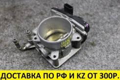 Заслонка дроссельная, правая Nissan/Infiniti VQ35HR/VQ37HR Контрактная