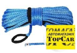 Трос для лебедки синтетический 6 мм*25 метров