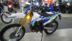Racer RC300-GY8A Enduro 300, 2021
