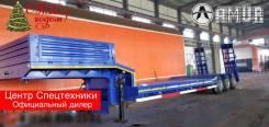 Amur 9601, 2020