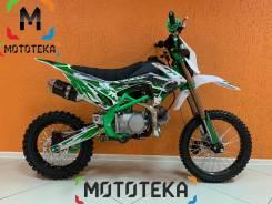 Питбайк Motoland Apex 125, 2020