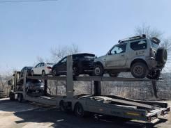 Автовоз Владивосток - Тында Нерюнгри Алдан Якутск