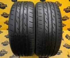 Bridgestone Nextry Ecopia, 225/45R18