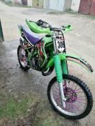 Kawasaki KX 100, 2001