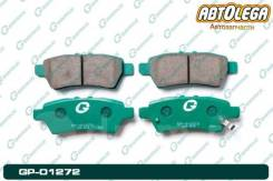 Колодки задние G-brake Nissan Pathfinder R51M (04-12)