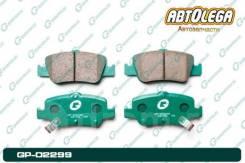 Колодки задние G-brake Toyota Auris E180 (12-) Corolla 13-