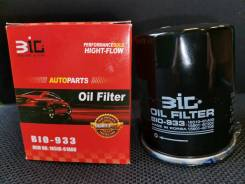 Фильтр масляный BUIL BIO-933 (C-933) . В наличии!