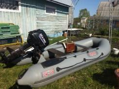 Лодка 3.1 пойсейдон с мотором seapro 8 цена 49500