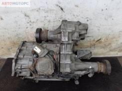 Раздаточная коробка Suzuki Grand Vitara II (JT) 05 - 16, 3.2 л бензин