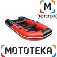 """Лодка Ривьера Компакт 3400 СК """"Комби"""" красный/черный ! Мототека !"""