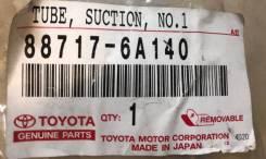 Трубка кондиционера Toyota 88717-6A140
