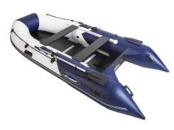 Лодка ПВХ Gladiator B370DP
